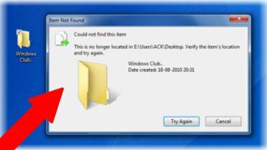 Photo of Top 10 Tools  To Delete Undeletable Files On Windows 10